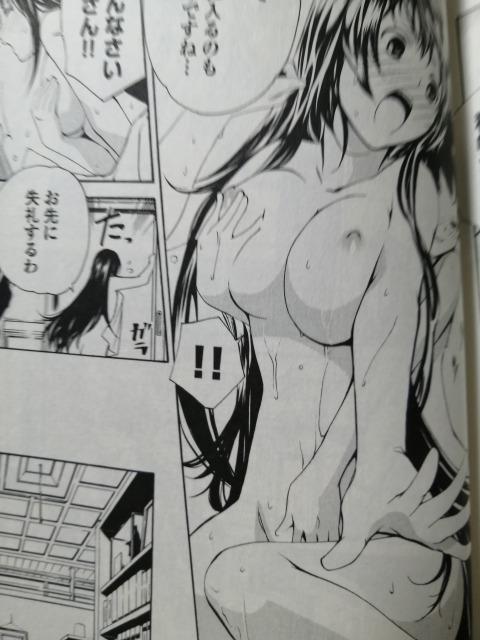 VITAセクスアリス 1巻