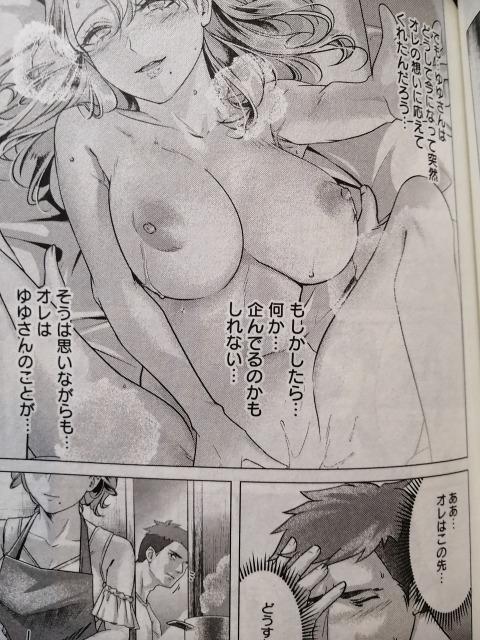 シグナル100零 1巻