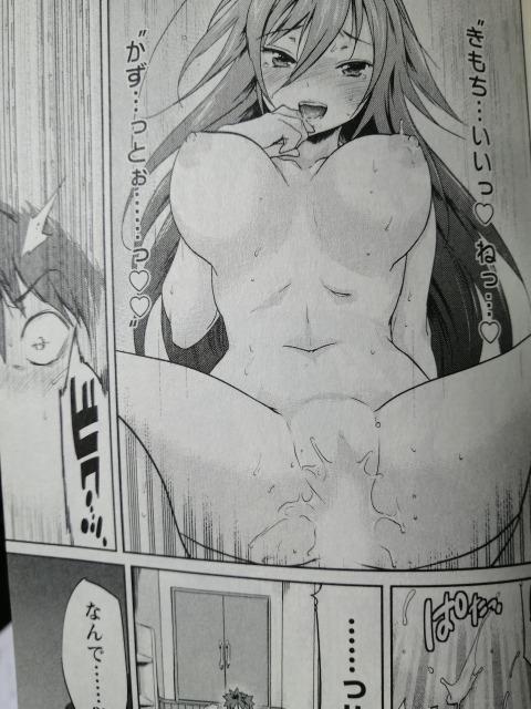 メイデン/エイド 1巻