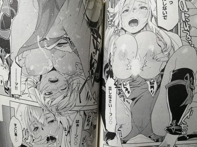 メイデン/エイド 2巻