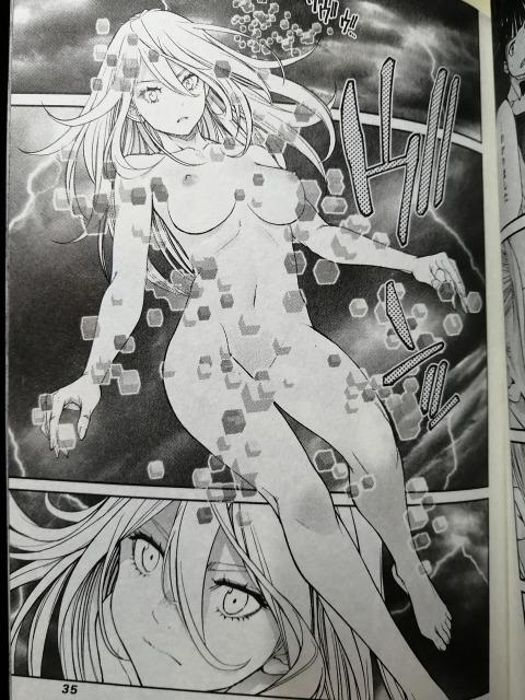 EX-ARM EXA(エクスアーム エクサ) 2巻