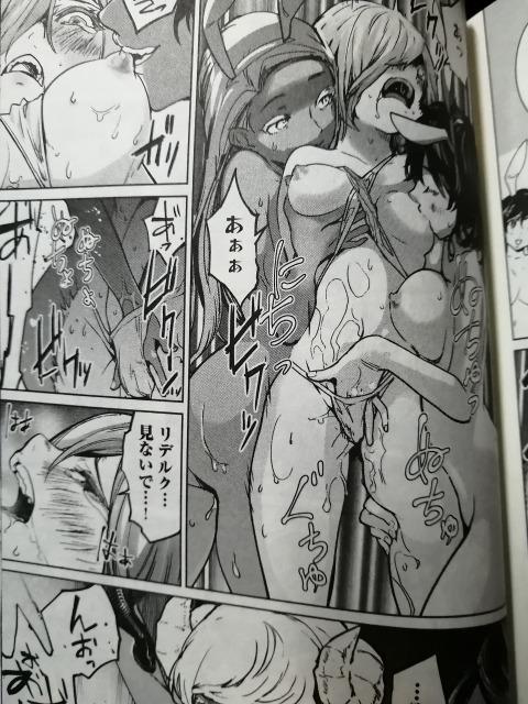 サキュバス&ヒットマン 2巻