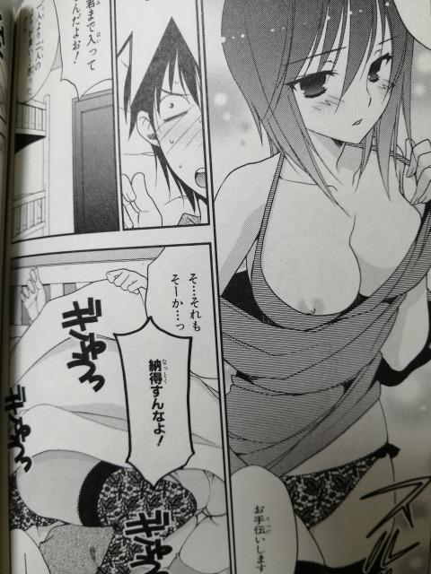 Death/こみゅにけーしょん 4巻