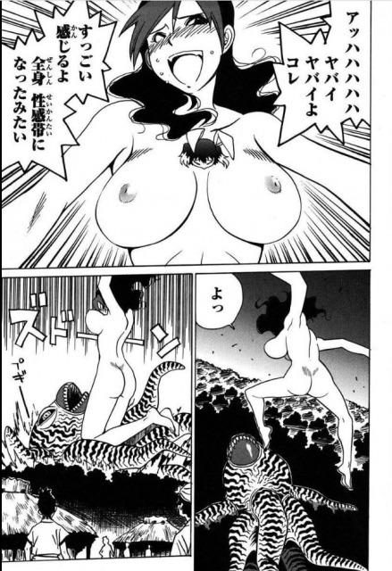 ミカるんX 6巻